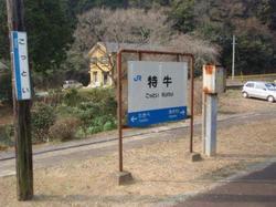 Choushu_022
