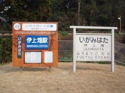 Choushu_032