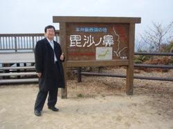 Choushu_004