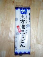 Toshizoudon