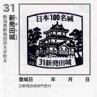31shibatajo
