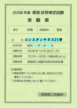 Img338
