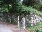 Nagashino3