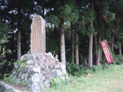 Nagashino5