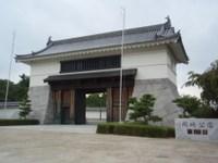 Okazaki1