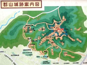 Kooriyama2