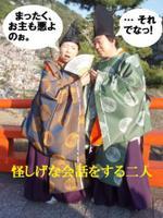 Ujisakura_107