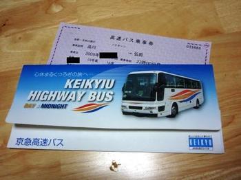 Keikyiu_003