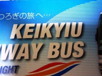Keikyiu_004