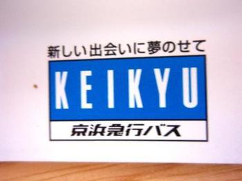 Keikyiu_005