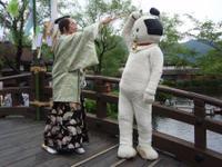 Utshunomiya_068