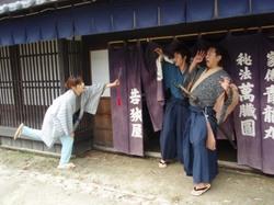 Utshunomiya_082