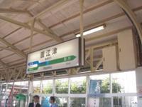 Hokuhoku2_021