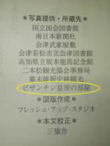 Teikyo_001