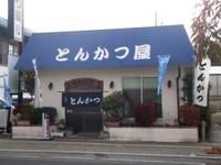 Matsushiro_006
