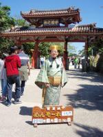 Okinawa1_052