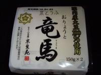 Tofu_004