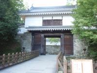 Kyushuensei_158