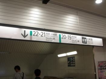 Norikae_038