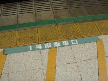 Norikae_053