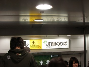 Norikae_003