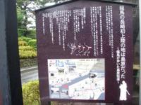 Kyushuenseineo_185