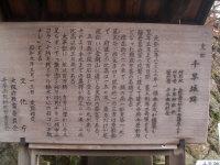 Hyougo2_010