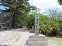 Okinawa1_018