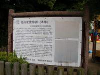 Kyushuenseineo_115