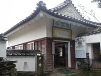 Kyushuenseineo_122