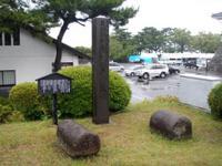 Kyushuenseineo_188