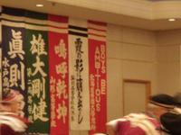 Saitamaryoka_009