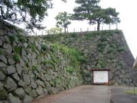 Kyushuenseineo_302