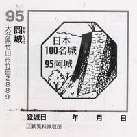 95okajo