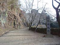 Okayamaensei1_034