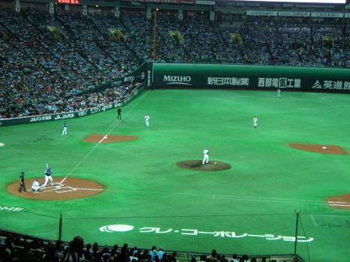 Kyushu_011_2