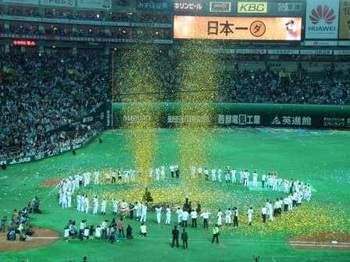 Kyushu_032