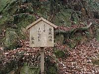 Okayamaensei2_084