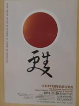 Taipei_070