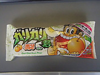Garinashi