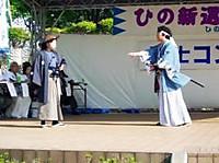 2jikon_thumb