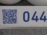 Bar044