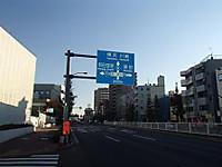 Pb230082