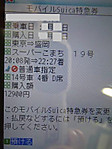 P4180105