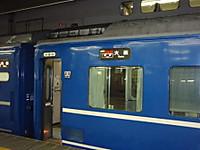 Pb020001
