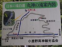 P9230667