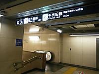 Pa110047