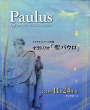Paurus