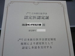 Dsc_0353_600x450