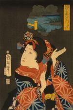 800pxyaoya_oshichi_by_utagawa_kunit
